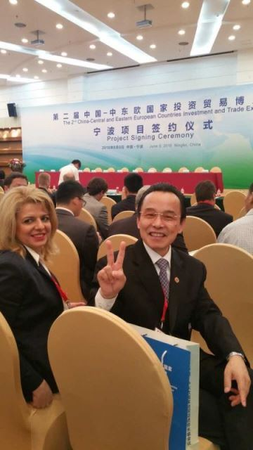 Bulgarian-Chinese Chamber of Industrial Development