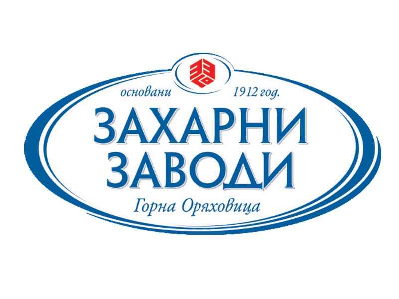 """Резултат с изображение за """"Захарни заводи"""" АД Горна Оряховица спирт"""""""